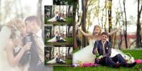 Свадебные книги Игорь и Анастасия